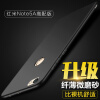 Защитный чехол KOOLIFE для Redmi Note 5A(3GB+32GB/4GB ++64GB) [official global rom]xiaomi redmi note 4 3gb 32gb smartphone silver