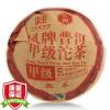 Fengpai Темный чай Пуэр высшего сорта 100г greenfield чай greenfield классик брекфаст листовой черный 100г