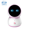 Фото Howareyou хороший ребенок маленький 8 расширение дворца версия Дети Арго интеллектуальный робот 16G голос диалог раннее детство обучение сопровождать интерактивный видео звонок детство лидера