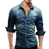 Men Shirt Brand 2017 Male Long Sleeve Shirts Casual Solid Color Denim Slim Fit Dress Shirts Mens 3XL 3011