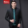 Красная фасоль Hodo мужская мода жакет мужской стоячий воротник мужской шерстяной пиджак Тонкий G5 темно-зеленый 175 / 92A