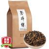 У Yishan чай, черный чай мастер Ксин Джин Июнь Mei 200г
