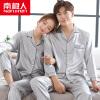 цена Антарктические пижамы костюм молодой женщины спиннинг с длинными рукавами пижамы женщин корейской пары пижамы мужчин костюм костюм женский серебряный M онлайн в 2017 году