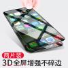 [2] установлен -3D полноэкранный полноэкранный Smorss iPhone X стали полноэкранный фильм Apple, телефон фильм не является мягким краем X Лом Apple, полный экран защитная пленка - черный защитная пленка для мобильных телефонов motorola x 2 2 x 1 xt1097 0 3 2 5 d