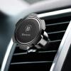 Времена мышления (Baseus) многофункциональный автомобильный телефон автомобильный держатель навигации стенты розетка Hot Wheels Гиромагнитное кончиков пальцев универсальный дизайн модели черные модели автомобильный аксессуар