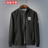 Куртки с джипом Battlefield Jigsaw Мужские бейсболки Rucks Куклы Куртки Куртки Куклы Удобная большая кардигана 17121Z7003 Черный 4XL стандартные куртки