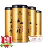 Сушонгский чай Лапсанг чай легенда будет Lapsang Souchong чай Wu Yishan Подарочная коробка 500г xi summer tea lapsang souchong чай коробка подарка 300g штраф наследия