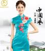 Королевский синий черный красный белый Китай Cheongsam свадебное платье Шелковый Qipao знаменитости-вдохновил Длинные китайские традиционные платья Женщины платье красный ретро длинные midi изменение добро ритуальна одежда шоу выполнении долго cheongsam платье многоцветный