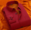 Business Gentleman Men Long Sleeve Shirt Spring Autumn Winter Silm Fit Solid Color mulinsen latest lifestyle 2017 autumn winter men