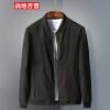 Куртка куртки пальто бейсбольной куртки бейсбольной куртки Jeep Jacket с женским контуром 17121Z7007 Black L