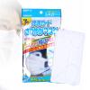 Hakugen удобный освежающий складку одноразовые маски стандартные мужчины размер 7P противопылевые маски дымка стопора пыльцы предотвращающие запотевание