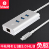 Фото Преобразователь BIAZE Type-C в Gigabit Ethernet с конвертером HUB USB-C3.1 в RJ45 Сетевой адаптер Apple Macbook для внешней проводной сетевой платы ZH15-aluminium сетевой адаптер питания lp с usb выходом