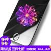 BIAZE iPhone7 закаленное стекло пленка 3D пленка Apple, 7 мягкий край полный экран высокой четкости фильм JM138- взрывобезопасности черный сотовый телефон