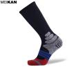 Для Мужчин's Баскетбол Носки для девочек профессиональные Coolmax сжатия Вело-носки Марка дышащие спортивные узор Носки спортивные очки вело кс