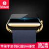 BIAZE Apple Apple Watch1 / Серия 2 смарт часы / браслет сталь фильм iwatch HD с высокой проницаемостью протектор экрана пленка сообщений 38мм-JM175 coteetci w6 luxury stainless steel magnetic watchband for apple watch series 1 series 2 38mm gold