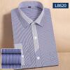 Мужская рубашка для мужчин с длинным рукавом