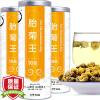 здоровья чай Й трав травяного чая покрышка хризантемы король хризантема чай, консервы чай 55г / бак * 3 хризантема чай травяной чай аромат рифма покрышка хризантема хризантема чай 50г консервы