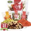 Гонг Юань обозначает композицию, травяной чай (плод хризантемы чая, мармелад лист мармелад чай, китайские лайчи) 210г семена рудбекия мармелад 300шт