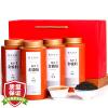 Оригинальный листовой чай и чай Цзинь июня Мей Блэк чай Wu Yishan чай 500г коробка подарка greenfield чай greenfield классик брекфаст листовой черный 100г