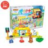 Звезда власти бой вставленные игрушки бой вставлены блоки головоломки игрушки интеллектуальные строительные блоки для детей, чтобы узнать на автобус 41 комплектов 6331 игрушки для детей