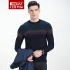 Красные бобы Мужские свитера Hodo мужские простые ретро жаккардовые мужские круглые шеи Slim sweater B1 blue 105
