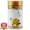 Поместите чай и травяной чай, чай хризантемы золотой Huang Ju чашка консервированных 15g / банок
