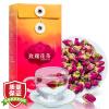 Древесина корона Чай травяной чай розовый чай 100g автомобильную тв антенну корона