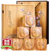 Xin Гуань Инь Улун чай мастер Подарочная коробка 500г Luzhou сахар сладкий белый со стевией 500г коробка
