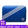 адидас 15695 адидас Adidas классического компьютера аутсорсинг сопротивление компьютер падение защитный рукав сумка подходит для 15 дюймов синих старые коллекции адидас ориджинал