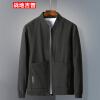 Куртка Jacket куртки мужского пола Men's Underwear куртки куртки 17121Z7001 черная 4XL стандартные куртки