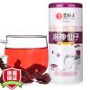 Искусство Futang чай чай травяной чай гибискус чай каркаде чай чай 75g сухоцветы чай