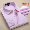 Business Gentleman Men Long Sleeve Shirt Spring Autumn  Silm Fit Fahion Solid Color givenchy набор gentleman набор gentleman