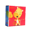 Fisher-Price деревянная шестигранная картина девять детей стереоскопических 3d головоломки блоки из ребенка ребенка развивающие игрушки 1-2-3-6 лет FP1018 fisher price магнитный шарик лабиринты игрушки щетка зоосад детские развивающие деревянные развивающие игрушки fp3001