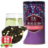 Сад дань чай, жасминовый чай аромат консервированных травяной чай 250г / банки magnum юн tianshan зеленый чай 2017 новый чай канистра чай навалом чай 300г консервированных 6