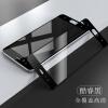 КОЛА слава 9 полноэкранный фильм сталь с медным покрытием защитная пленка, нанесенная на мобильный телефон Huawei славы Black 9 мобильный скалодром ракета page 9
