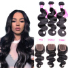 Brazilian Lace Closure 4x4 Free/Middle/Three Part With 3 Bundles Wet And Wavy Brazilian Virgin Hair Body Wave Weave Extensions 8 20 unprocessed 7a brazilian virgin hair lace closure straight body wave 4 4 top closure middle part dhl free shipping