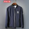 Куртки с курткой из куртки с бриллиантами и куртками из куртки с курткой из куртки с бриллиантами 17121Z7003 Blue XL спортивные куртки