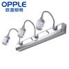 Op освещение (OPPLE) Светодиодные зеркальные лампы настенные зеркало для макияжа шкаф ванной туалет 8 Вт лампы теплый белый длина 45см