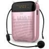 Sony Ericsson (soaiy) Портативная акустическая система Громкоговоритель портативный аудио плеер кабель гиды посвященный учителей, преподающих талии висит сила розового золота S-388 sony ericsson k300i новый