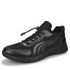 досуг и дыхания кроссовки, платформы, кроссовки, мужские ботинки