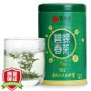 2017 весна чай Futang новый чай Biluochun чай зеленый чай премиум чай облака Весенний чай 50г Mingqian magnum юн tianshan зеленый чай 2017 новый чай канистра чай навалом чай 300г консервированных 6