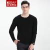 Красная фасоль Hodo мужской свитер мужской моды Тонкий сплошной цвет вокруг шеи свитер мужской синий B1 185 / 100A