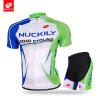 NUCKILY Велосипед езда ss пара природа зеленый велосипед Джерси набор горный велосипед одежда велосипед geuther велосипед my runner серо зеленый