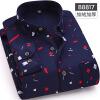 цена Рубашка с длинным рукавом с длинными рукавами онлайн в 2017 году