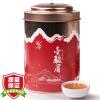 Jin Июнь Mei чай Wuyi Mountain чай 50 г