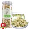 Ming Jie чай травяной чай жасминовый чай 30г консервы