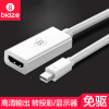 BIAZE Mini DP в конвертер HDMI Mini DisplayPort адаптер кабеля Apple MacBook / Air Pro Thunderbolt подключен TV Edition ZH9-2K diamond shaped 3in1 thunderbolt mini dp display port to hdmi dvi vga cable converter adapter for apple macbook air pro mdp