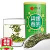 Искусство Futang чай 2017 новый чай зеленый чай Biluochun Цзянсу Mingqian туман чай весенний чай 250г чай вотэточай чай самой лучшей маме