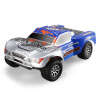 Вэйли высокоскоростной внедорожных гонки 2.4G беспроводной пульт дистанционного управления автомобиля зарядки Drift детский игрушечный мальчик модель автомобиля моделирование 1:18 электрический привод на четыре колеса грузовика A969-B короткий