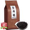 Xin мастер черный чай Лапсанг Сушонг чай 200г sen лодка чай черный чай лапсанг сушонг чай wu yishan no 1 box 144g